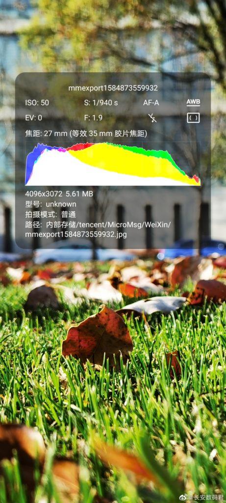 Ελέγξτε με την ησυχία σας τα νέα δείγματα λήψεων με τις κάμερες του Huawei P40 Pro Premium 4
