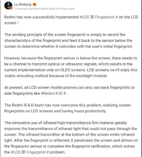 In-display αισθητήρες και σε LCD panels που θα τοποθετηθούν σε smartphones της Redmi 1