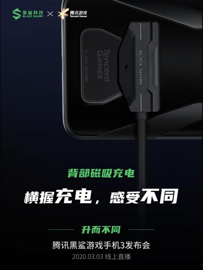 Ολοκαίνουργια διαρροή της πίσω επιφάνειας του νέου Xiaomi Black Shark 3 2