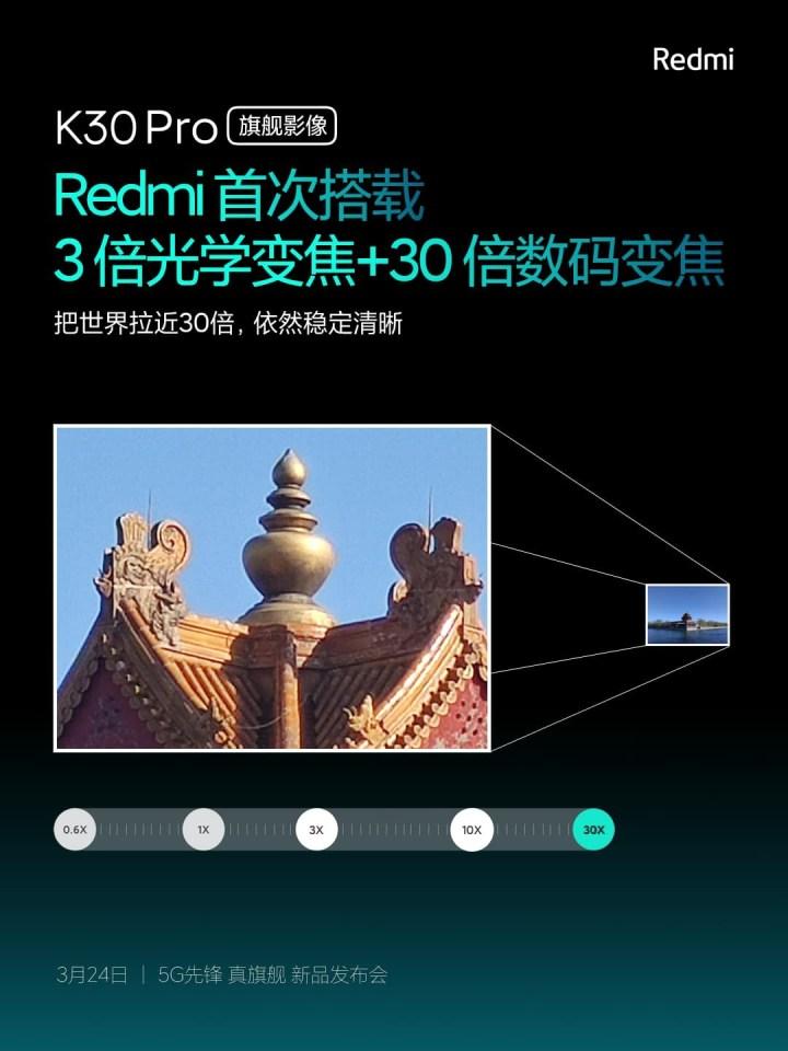 Αυτές είναι όλες οι λειτουργίες κάμερας του νέου Redmi K30 Pro Zoom 1