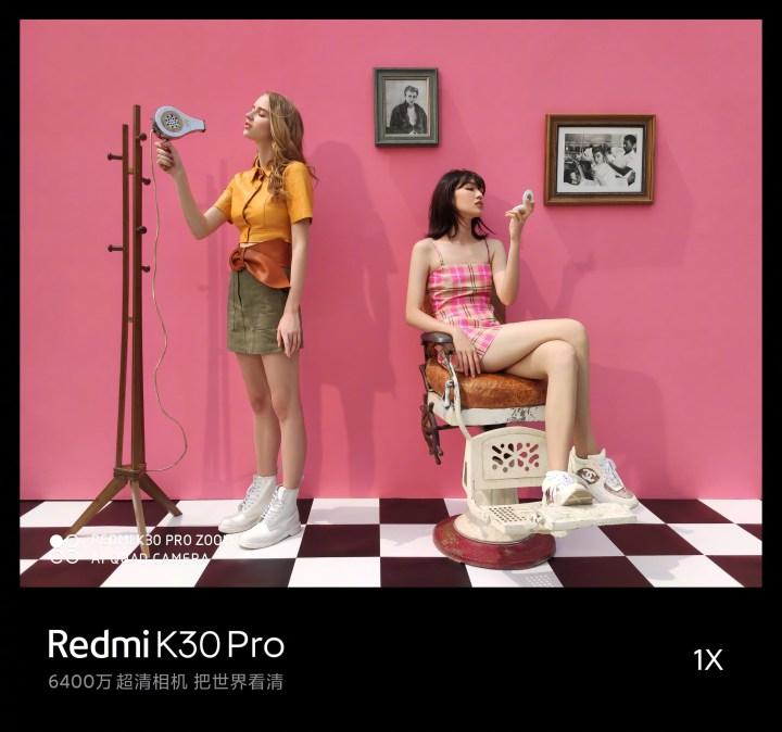 Αυτές είναι όλες οι λειτουργίες κάμερας του νέου Redmi K30 Pro Zoom 7