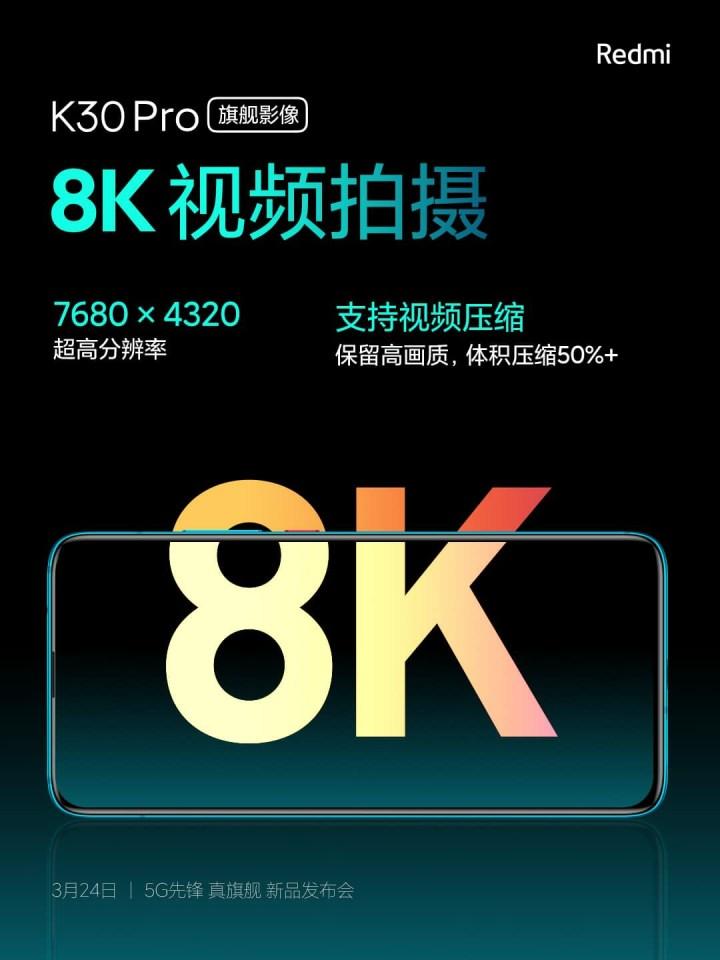 Αυτές είναι όλες οι λειτουργίες κάμερας του νέου Redmi K30 Pro Zoom 3