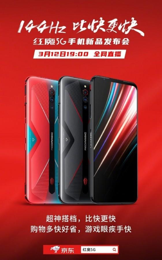 Ο ρυθμός δειγματοληψία αφής του Red Magic 5G θα φθάνει τα 300Hz 2