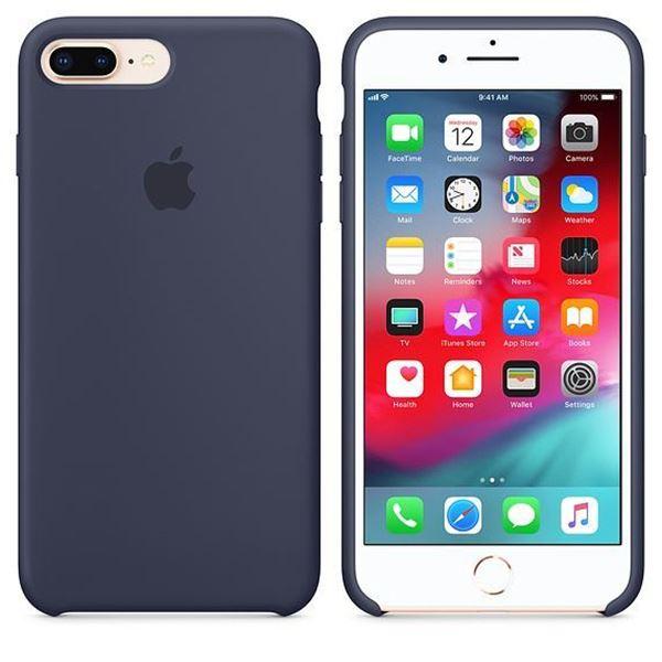 [kooqie.com]: Φόρεσε την αυθεντική θήκη της Apple στο iPhone σου και θα είσαι full προστατευμένος! 1