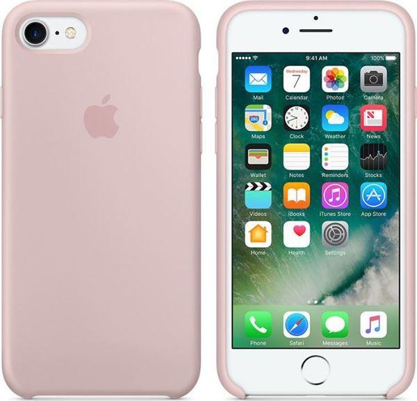 [kooqie.com]: Φόρεσε την αυθεντική θήκη της Apple στο iPhone σου και θα είσαι full προστατευμένος! 2