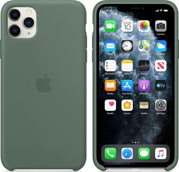 [kooqie.com]: Φόρεσε την αυθεντική θήκη της Apple στο iPhone σου και θα είσαι full προστατευμένος! 4