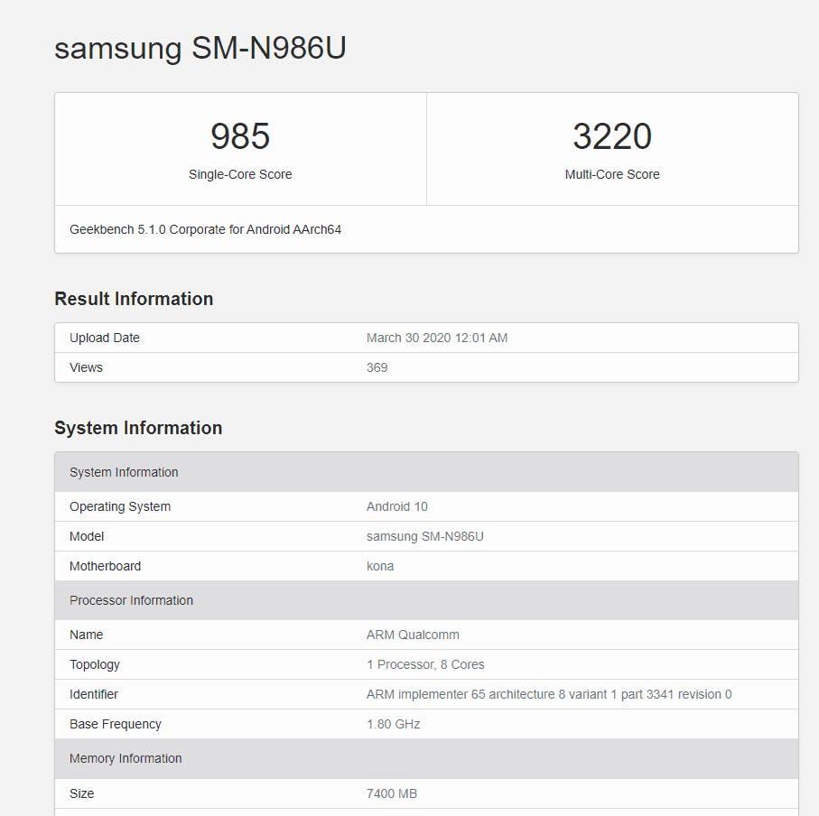 Επιπρόσθετες πληροφορίες για το επερχόμενο Samsung Galaxy Note 20+ 1