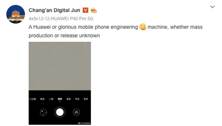 Η Huawei / Honor προετοιμάζει ένα smartphone με 55x zoom 1