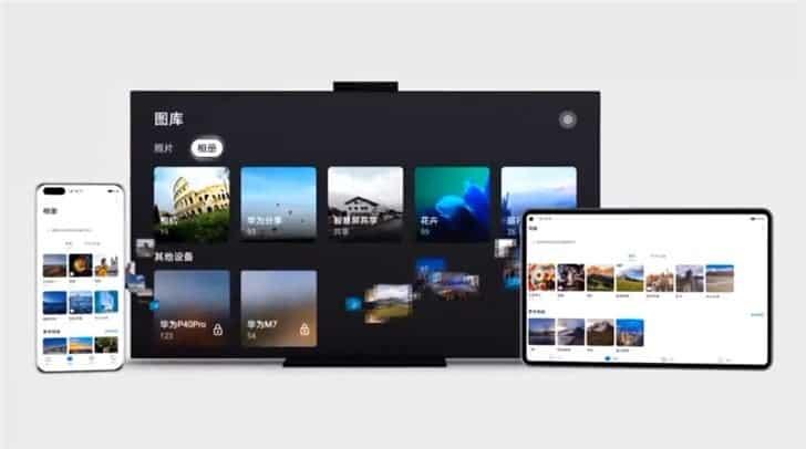 Στο νέο Huawei MediaPad ίσως δούμε την σχεδιαστική επιλογή punch-hole για την οθόνη 2