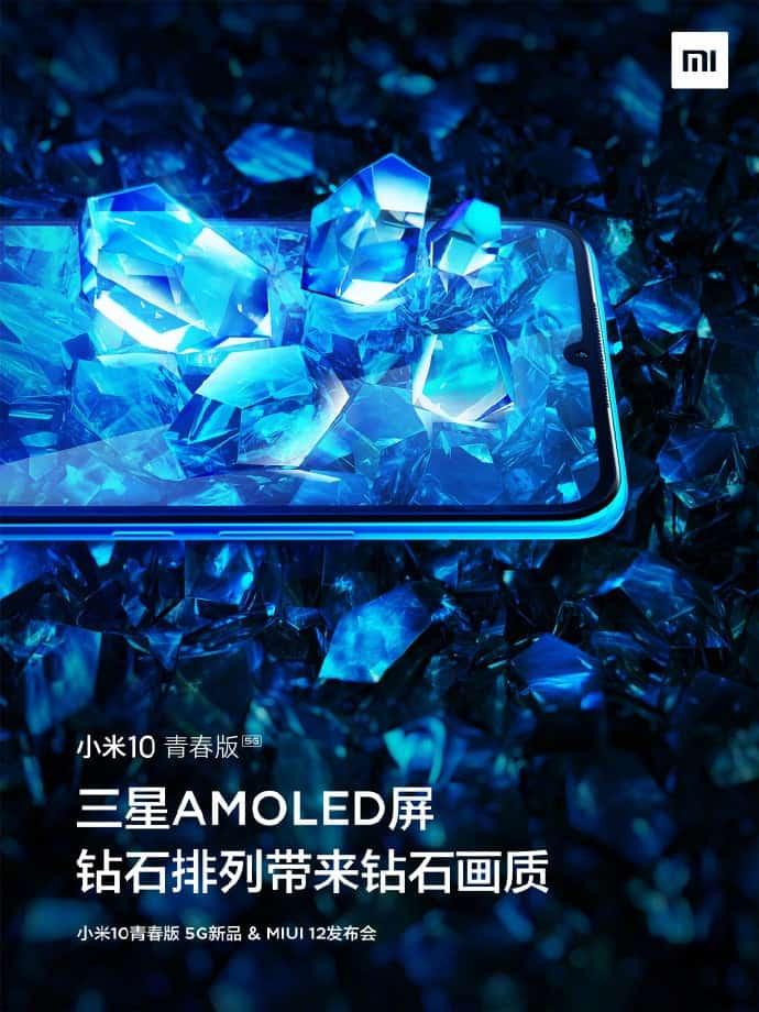 Υπάρχουν αφίσες του Xiaomi Mi 10 Lite 5G  που επιβεβαιώνουν οθόνη Samsung AMOLED, NFC και άλλα χαρακτηριστικά 1