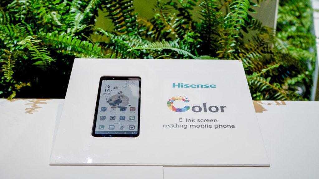Η Hisense αυτόν τον μήνα θα διαθέσει το πρώτο τηλέφωνο με έγχρωμη οθόνη e-ink! 1