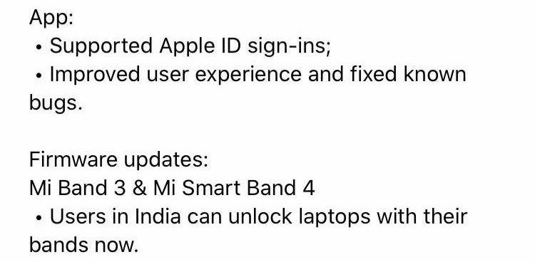 Μια μικρή ενημέρωση τον Mi Band 3 & Band 4 επιτρέπει το ξεκλείδωμα του laptop σας 1