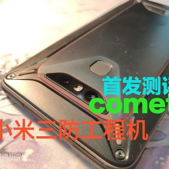 Xiaomi Comet: Ποτέ δεν το είδαμε αλλά διαθέτει πιστοποίηση IP68 2