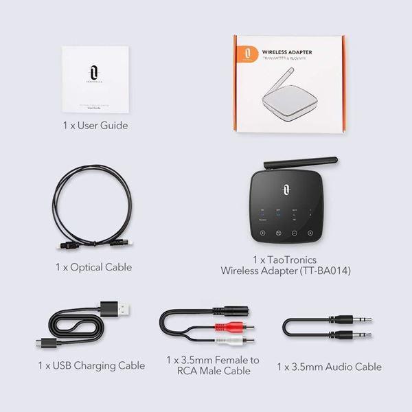 [Kooqie.com]: Κάνε δική σου την καλύτερη συσκευή με δυνατότητα αναμετάδοσης ήχου, ασύρματα, σε απόσταση μέχρι 50 μέτρων 2