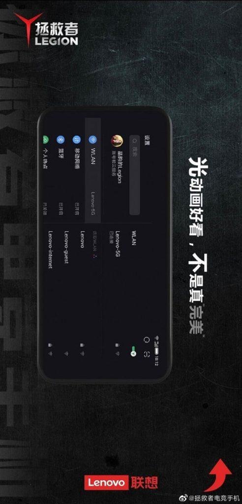 Πλευρική αναδυόμενη κάμερα φέρει το νέο Legion gaming phone της Lenovo 2
