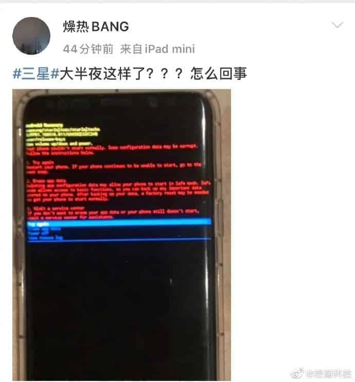 Αμέτρητα τα προβλήματα με την λειτουργία διαφόρων Samsung smartphones 1