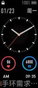 Προστίθενται τελικά στο νέο Xiaomi Mi Band 5 η μέτρηση SPO2, χαρακτηριστικά της Alexa και η μέτρηση έμμηνου κύκλου 1