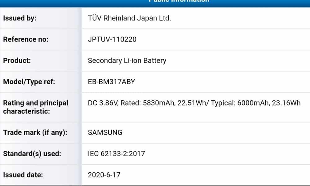 """Έχει και πιστοποίηση το Samsung Galaxy M31s που """"προδίδει"""" μια μπαταρία των 6.000mAh 2"""