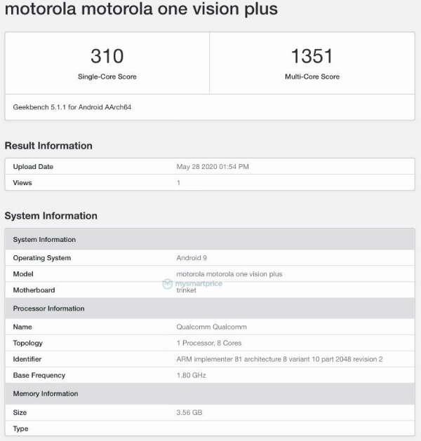 Εθεάθη στο GeekBench το νέο Motorola One Vision Plus 1