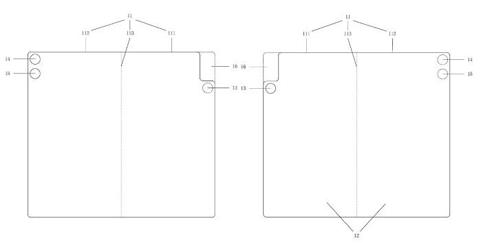 Πρόσφατα η Xiaomi κατοχύρωσε δίπλωμα ευρεσιτεχνίας ένα αναδιπλούμενο τηλέφωνο στο οποίο λειτουργούν ταυτόχρονα οι εμπρός και πίσω κάμερες 1