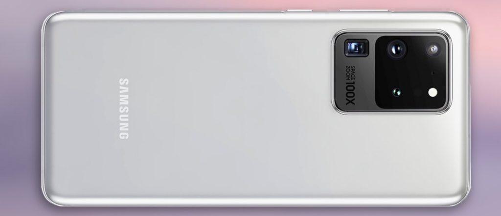 """Προστέθηκε η λειτουργία """"CLOSE-UP ZOOM""""  στο Samsung Galaxy S20 Ultra 1"""