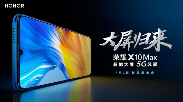 Στις 2 Ιουλίου θα ανακοινωθεί επίσημα το νέο Honor X10 Max 1