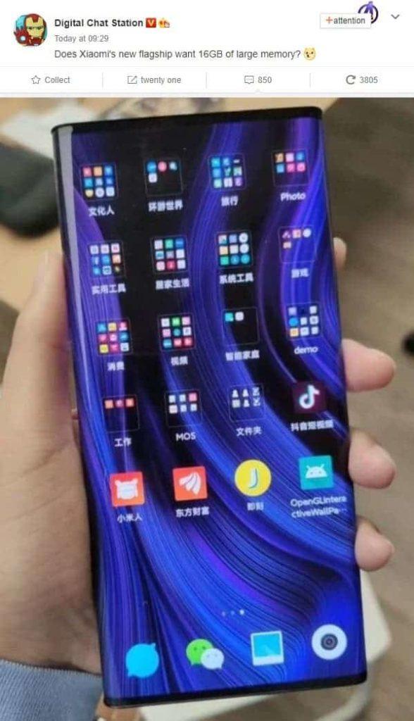 Έρχεται η πρώτη συσκευής της Xiaomi με 16 GB RAM 1