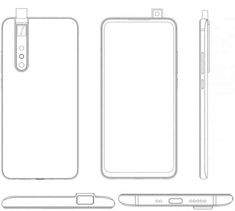 Η Xiaomi κατοχυρώνει με δίπλωμα ευρεσιτεχνίας ένα smartphone με μια selfie αναδυόμενη κάμερα 2