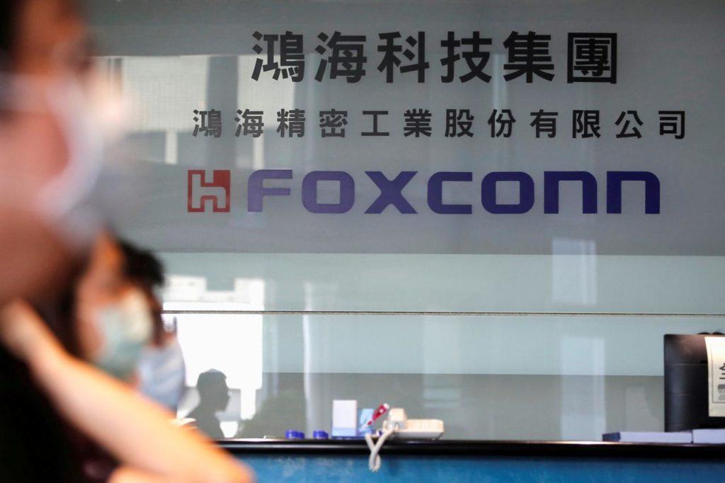 Η Foxconn θα επενδύσει 1 δισεκατομμύριο δολάρια στην Ινδία για να αυξήσει την παραγωγή iPhone 1