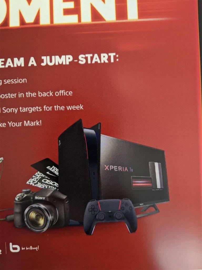 Μικρή πιθανότητα να δούμε το PlayStation 5 σε μια μαύρη απόχρωση! 2