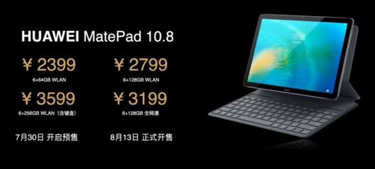 Το Huawei MatePad 10.8 υποστηρίζει επίσημα το Wi-Fi 6+ 2