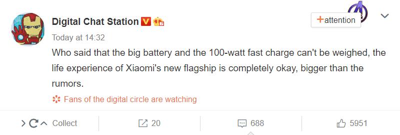Πέρα της ισχυρής φόρτισης των 100W, η Xiaomi ετοιμάζει και μια εξαιρετικά μεγάλη μπαταρία 1