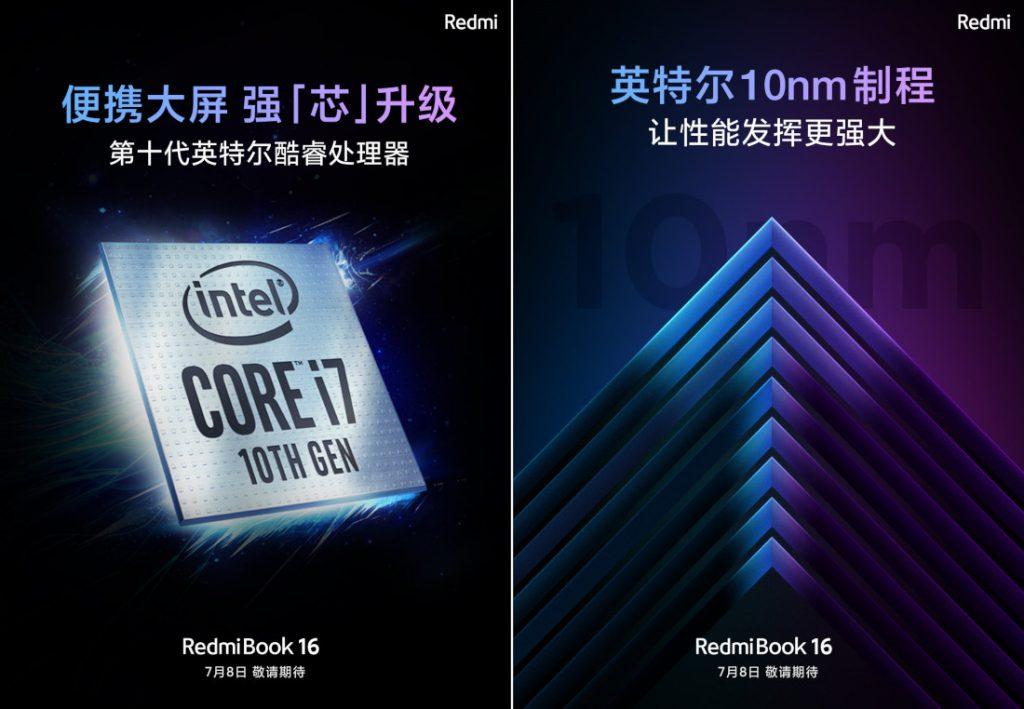 Το RedmiBook 16 με επεξεργαστή Intel Core i7 10nm 10ης γενιάς θα ανακοινωθεί στις 8 Ιουλίου 1