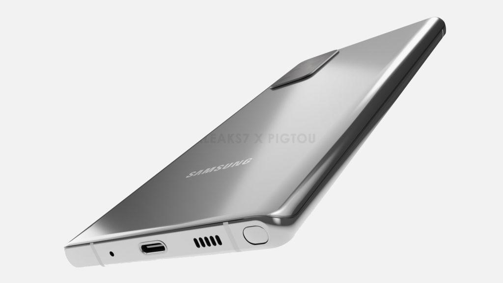 Δεν ξέρουμε εάν ευσταθεί, όμως ενδέχεται να εκπλαγούμε με την τιμή του Samsung Galaxy Note20 1