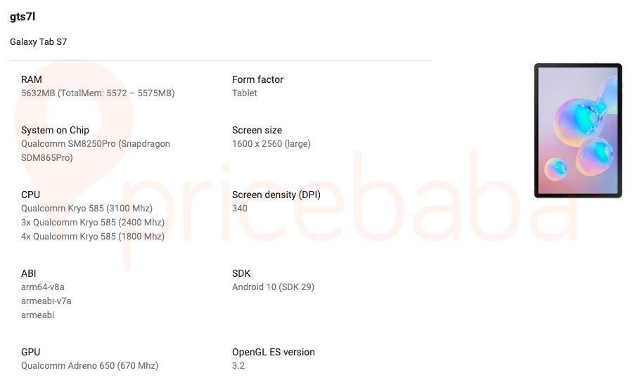 Samsung Galaxy Tab S7, Tab S7 +: Όλες οι προδιαγραφές του, καθώς και μερικές εικόνες αποκαλύπτονται μέσω λιστών του Google Play Console 1