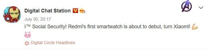 Νέα στοιχεία προδίδουν πως το Redmi Watch θα ανακοινωθεί σύντομα 1