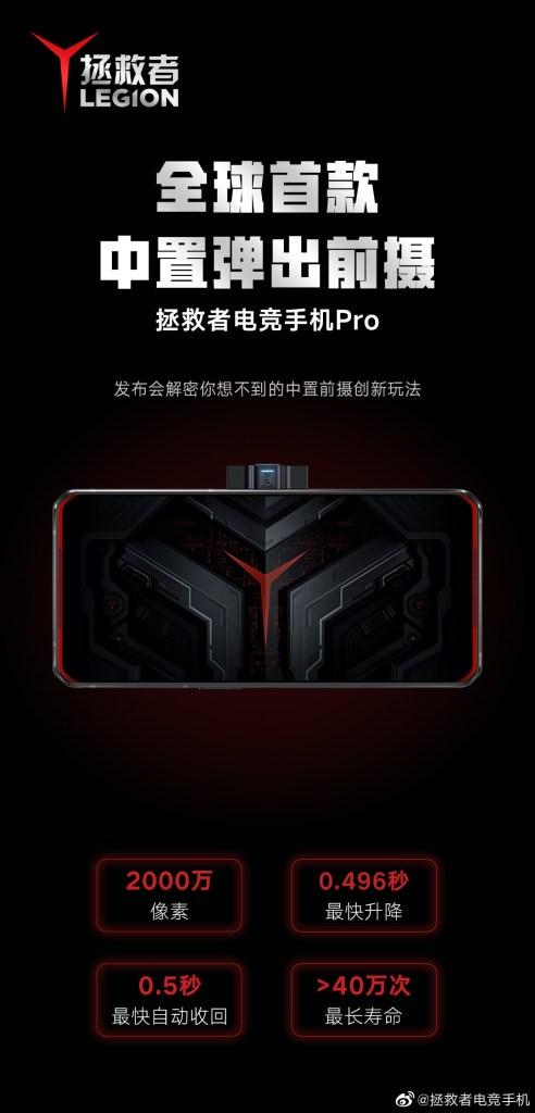 Η σχεδίαση του Legion Gaming Phone Pro από όλες τις πλευρές παρουσιάζεται σε επίσημο διαφημιστικό υλικό 2