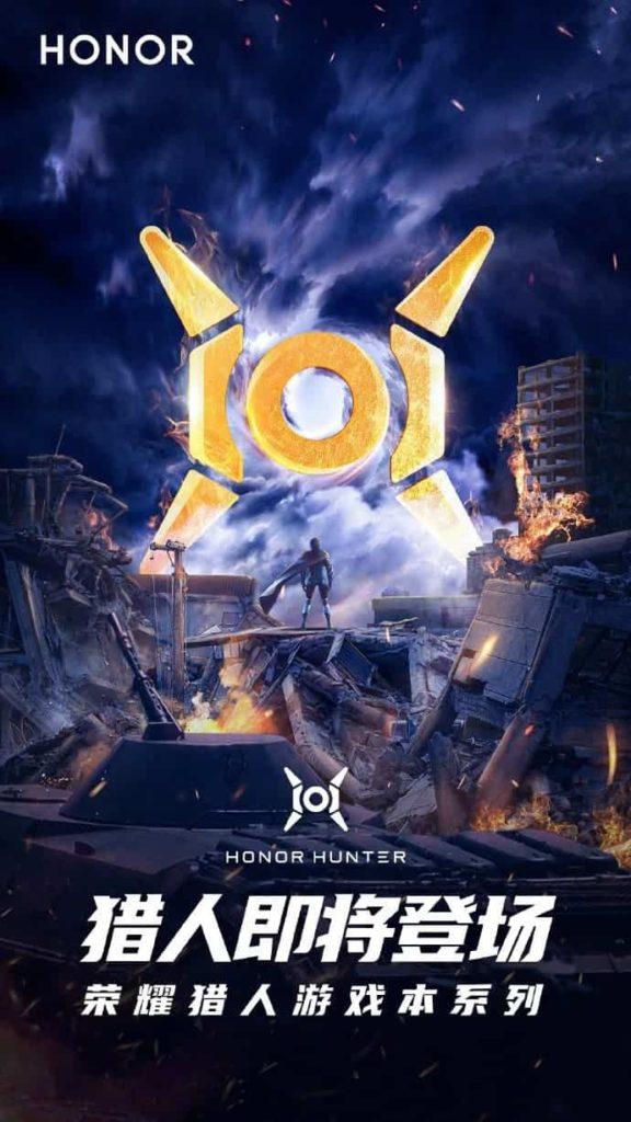 Έχει εμφανιστεί σε αφίσα το νέο logo για την νέα σειρά Honor Hunter Gaming Notebook 1