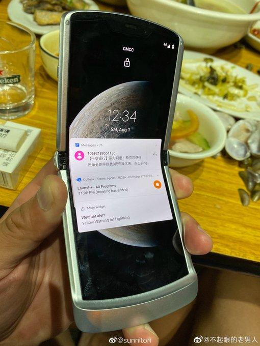Το Motorola Razr 2 5G εντοπίστηκε τυχαία στο Weibo 1