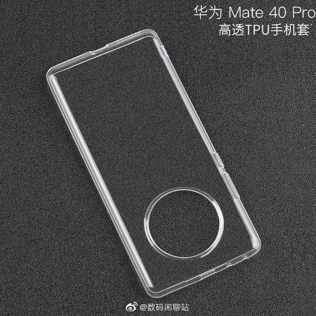 Οι εικόνες θηκών των Huawei Mate 40, Mate 40 Pro φαίνεται να αποκαλύπτουν την πίσω σχεδίαση των νέων τηλεφώνων 1