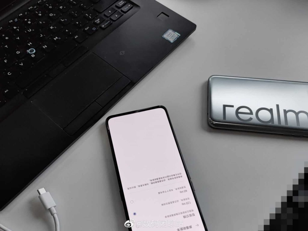 Το φερόμενο ως Realme X3 Pro με οθόνη 120Hz, τώρα εμφανίζεται σε μια διαρροή 1