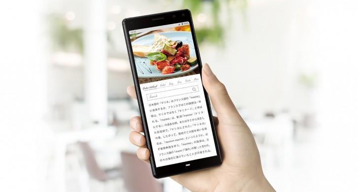 Η Sony λανσάρει το Xperia 8 Lite που θυμίζει υπερβολικά το Xperia 10 1