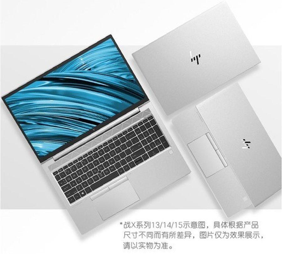 Το HP War X Ryzen Edition με επεξεργαστή Ryzen 7 Pro κυκλοφόρησε στην Κίνα 2