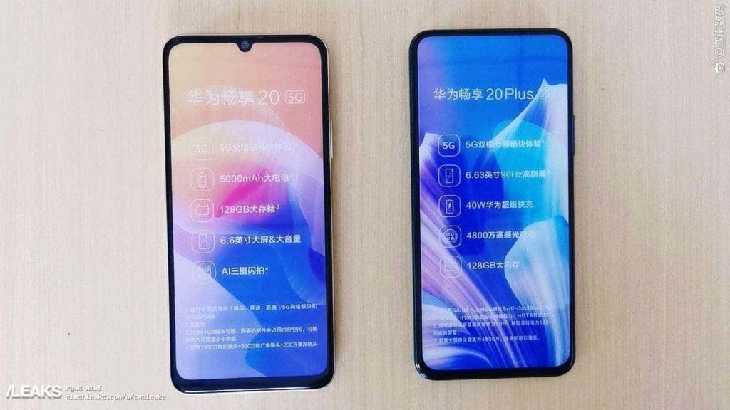 Αυτές είναι οι προδιαγραφές και τα σχέδια της Huawei για τα μοντέλα Enjoy 20 και 20 PLUS 2