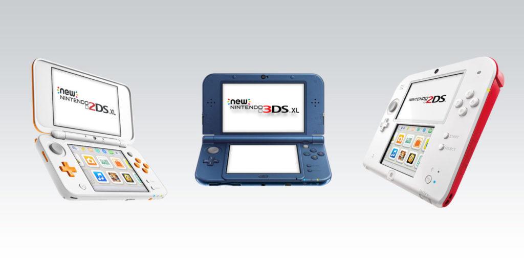 Φαίνεται ότι έχει διακοπεί η παραγωγή της κονσόλας Nintendo 3DS 1