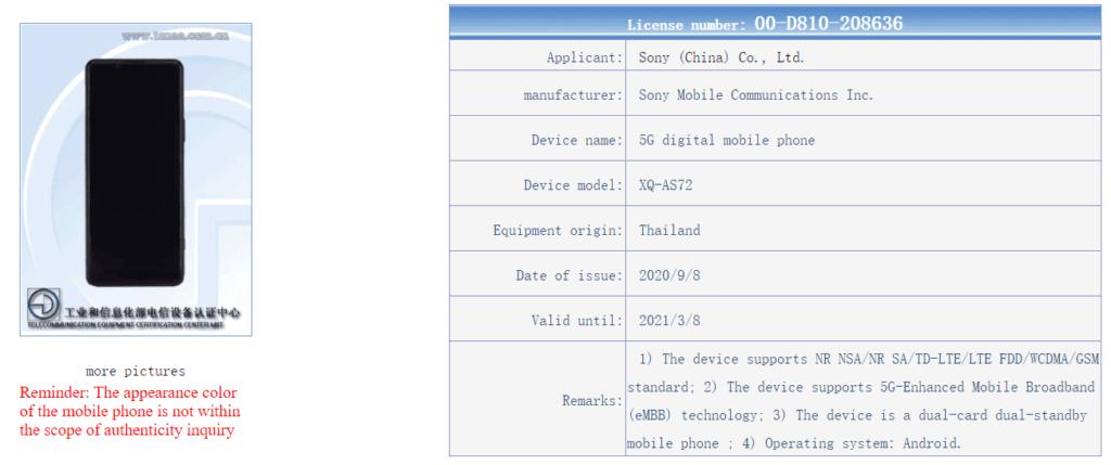 Πέρασε και από TENAA το επερχόμενο μοντέλο Sony Xperia 5 II 1