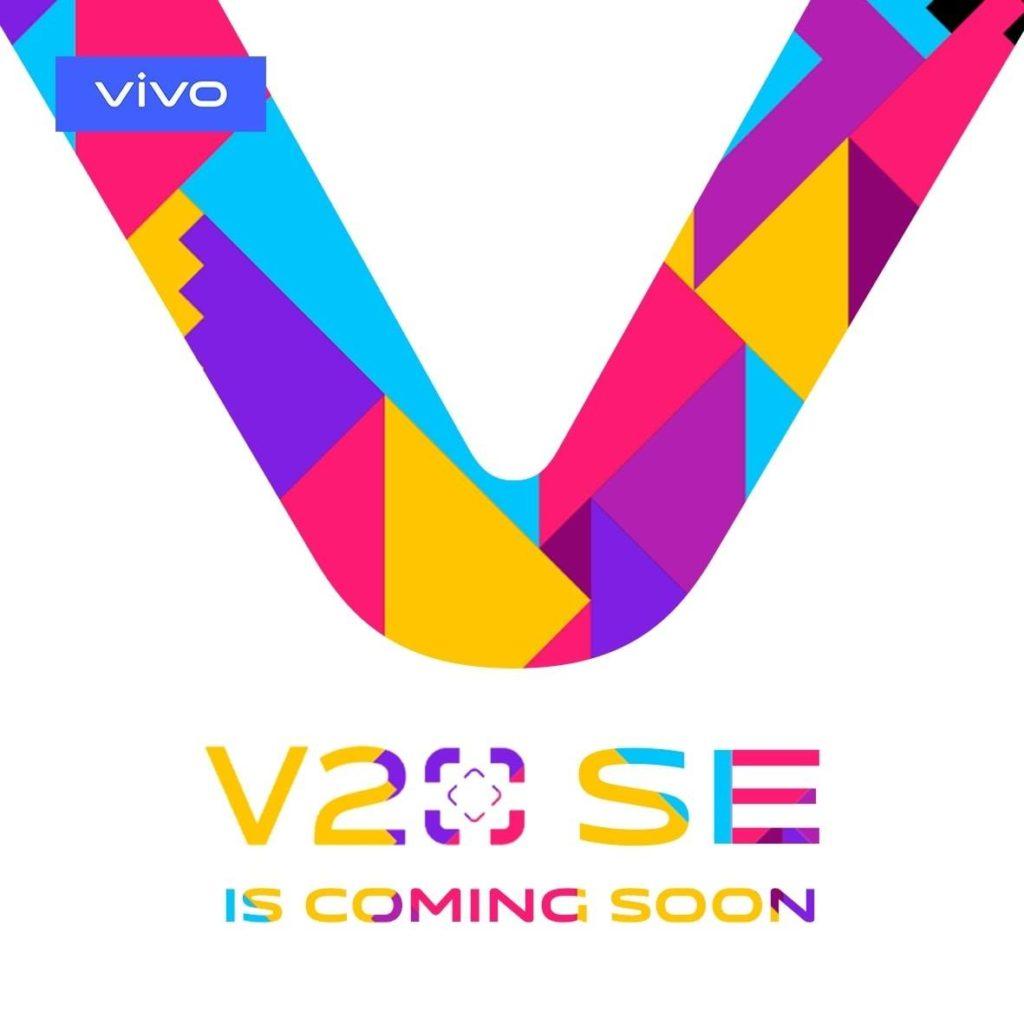 Το επίσημο teaser του Vivo V20 SE υπαινίσσεται την επικείμενη κυκλοφορία του 1