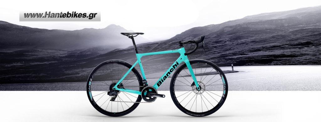 Τώρα μπορείτε να επιλέξτε και ποδήλατα της Bianchi στο κατάστημα #hantesbikes.gr 1
