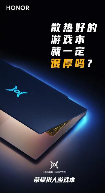 Επαινετικά σχόλια από την Honor για το σύστημα ψύξης του νέουHunter Gaming Laptop 1