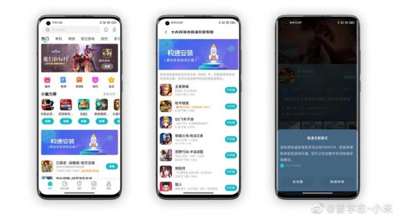 Xiaomi: Αναδεικνύει τις αιρετές της τεχνολογίας RAMDISK για smartphones που ενισχύει σημαντικά την απόδοση του παιχνιδιού 1